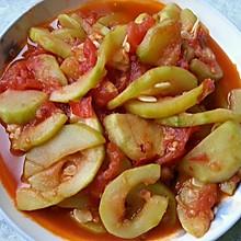 乐乐自家菜--西葫芦炒西红柿
