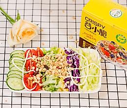 谷小脆彩虹蔬菜麦片沙拉——排水肿,促瘦身的做法