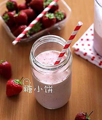 【草莓奶昔】速成无添加