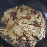 尖椒炒豆腐皮#德国Miji爱心菜#的做法图解5