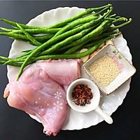 #做道懒人菜,轻松享假期#青椒芝麻兔的做法图解1