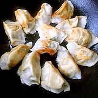 饺子华丽的转身的做法图解3