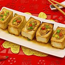 #味达美名厨福气汁,新春添口福#肉末酿豆腐