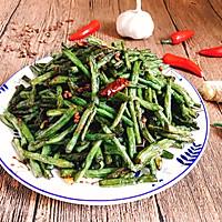 川菜 素 干煸豆角 快手家常菜 下饭菜的做法图解10