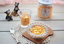 蛋黄溶豆#嘉宝笑容厨房#的做法