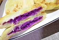 紫薯土豆煎饼的做法