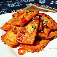 之蜜汁烤豆腐#美的智烤大师烤箱#