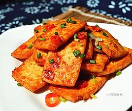 之蜜汁烤豆腐#美的智烤大师烤箱#的做法