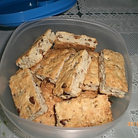 糖尿病点心---核桃酥饼的做法图解7