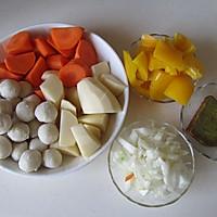 咖喱鱼丸的做法图解1