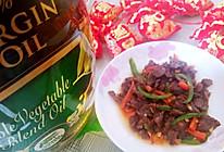 #新春美味菜肴#小炒牛肉的做法
