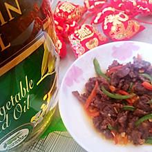 #新春美味菜肴#小炒牛肉