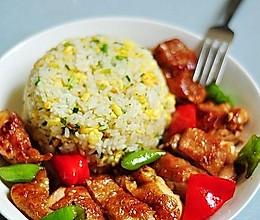 中式照烧鸡配蛋炒的做法