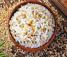 降三高减脂的糙米藜麦杂粮饭的做法