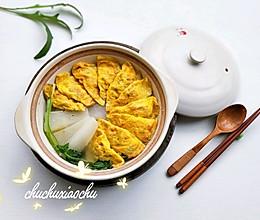 #节后清肠大作战#白萝卜蛋饺清煲的做法