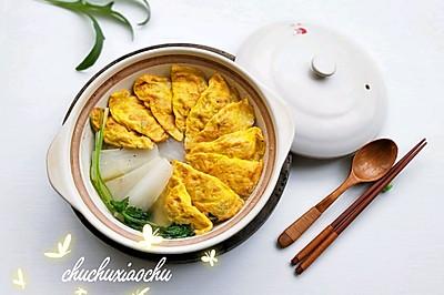 #节后清肠大作战#白萝卜蛋饺清煲