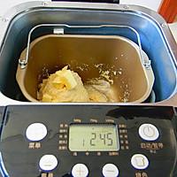 面包机版双色土司#东菱魔法云面包机#的做法图解5
