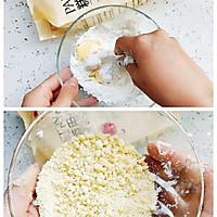 #爱好组-低筋#像饼干的可可蛋糕酥的做法图解2