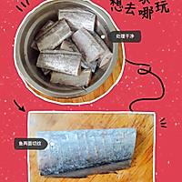 美味带鱼的做法图解1