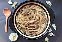 荔枝菌鸡肉汤的做法