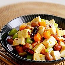 下饭利器——宫保豆腐