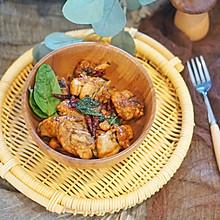 中餐|虽然不是正宗台式三杯鸡,但我很美味#就是红烧吃不腻!#
