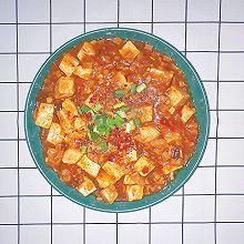 下饭神器~火腿麻婆豆腐