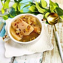 莲藕绿豆筒骨汤