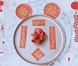 【年夜饭——rose福袋】的做法