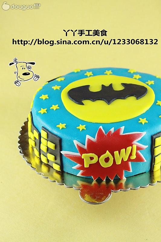 把拯救世界的任务交给一个蛋糕吧!——翻糖蝙蝠侠蛋糕的做法