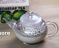 皇家奶茶的做法图解2