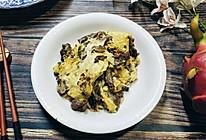 #就是红烧吃不腻!#牛肉滑蛋的做法
