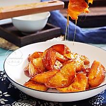 红薯的经典吃法~拔丝红薯