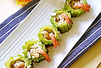 #安佳儿童创意料理#鲜虾苦瓜盅(快手开胃)的做法