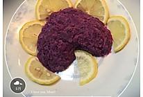 蜂蜜紫薯的做法
