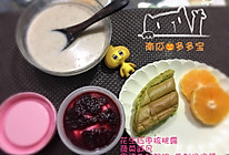 果语研磨花生红枣核桃露的做法