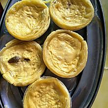 微波炉蛋挞