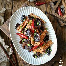 营养丰富,毫无难度的美味家常菜——木耳烧腐竹