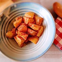 炸黄金薯块