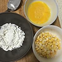 私家蛋松玉米的做法图解3