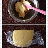 自制蛋挞(不用叠被子的挞皮&嫩滑蛋挞液)的做法图解6