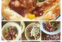 咸味蔬菜蛋挞&奶香蛋挞的做法