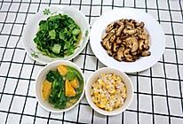 轻食两人餐之芥兰红薯汤+香菇炒鸡片+清炒油麦菜+玉米杂粮饭的做法