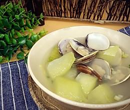养生减肥的蛤蜊冬瓜汤的做法