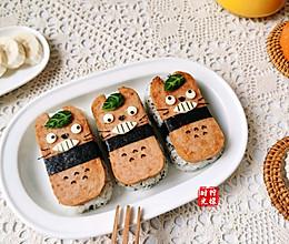 龙猫午餐肉饭团的做法