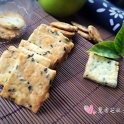 葱香芝麻素饼