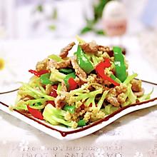 #硬核菜谱制作人#双椒肉片炒花菜