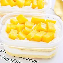 #520,美食撩动TA的心!#芒果盒子蛋糕