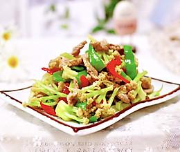 #硬核菜谱制作人#双椒肉片炒花菜的做法