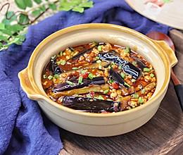开胃下饭菜,巨好吃的家常鱼香茄子煲的做法